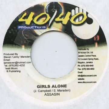 ReggaeCollector com - Agent Sasco (Assassin) - Girls Alone