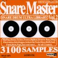 Sampling CD - Snare Master Volume 2 (Snare Drum Ultra Library) (Audio CD)