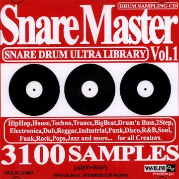 Snare Master Volume 1 (スネアドラム編) (AIFF+WAV版)
