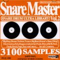 Sampling CD - Snare Master Volume 2 (Snare Drum Ultra Library) (AIFF+WAV)