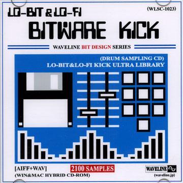 Bitware Kick (ロービットサンプラー極太単発ドラムサンプリングCD) (AIFF+WAV版)