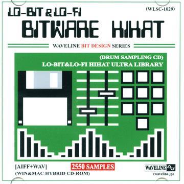 Bitware Hihat (ロービットサンプラー極太単発ドラムサンプリングCD) (AIFF+WAV版)