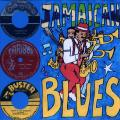 Various - #097 Jamaican Blues (2CD-R)