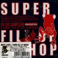 Sampling CD - Super File Of Hiphop