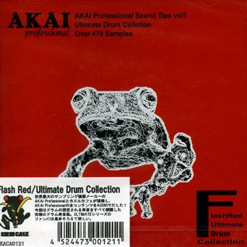 Ultimate Drum Collection: Akai Professional Sound Tips Volume 1