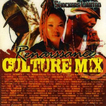 Renaissance - Culture Mix 5 (CD-R) (Mix CD)