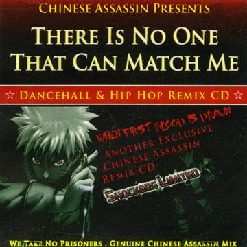 Chinese Assassin - There Is No One That Can Match Me