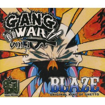 Gang War Volume 1