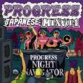 Progress - Progress Mix Volume 1: Japanese Mix