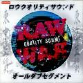Raw Qality Sound - All Dub Segment