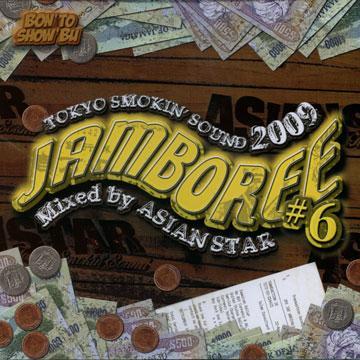 Jamboree Volume 6: Tokyo Smokin' Sound 2009
