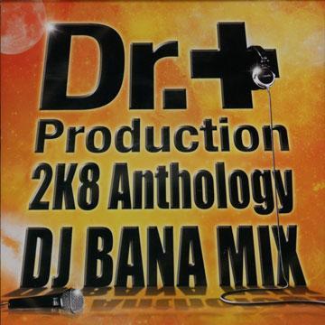 Dr. Production 2K8 Anthology
