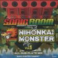 Sonic Boom - Nihonkai Monster Volume 1