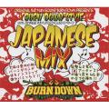 Burn Down - Burn Down Style Japanese Mix: 100% All Dub Plate