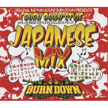 Burn Down Style Japanese Mix: 100% All Dub Plate