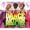 Mix CD Express, Various - Best Of Dance Anthem Mega Mix