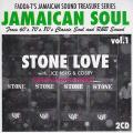 Stone Love (with Ice Berg, Cosby) - Stone Love Volume 1 (2CD-R)