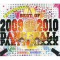 DJ Kuribo, Generalist - Best Of 2009, 2010 Dancehall Party Mixxx
