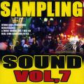 Sampling CD - Sampling Sounds Volume 7