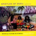 Epistles Of Dub - Epistles Of Dub Chapter 1 (feat. Pablo Gad)