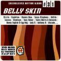 Various - Greensleeves Rhythm Album: Belly Skin (G String Production) (2 LP)