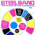 Steel Band - Music Of The Caribbean