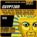 Various - Greensleeves Rhythm Album: Egyptian: Blaxxx Productions (2 LP) (Greensleeves UK)