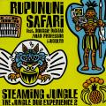 Mad Professor - Rupununi Safari: Steaming Jungle