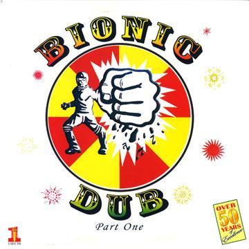 Bionic Dub (針飛びあり)