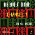 Revolutionaries - Dub Plate Specials