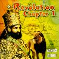 Yasus Afari - Revolution Chapter 1