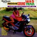 Various - Reggae Sound War Volume 1