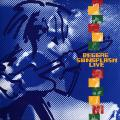 Various - Reggae Sunsplash Live (MCA US)