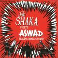 Jah Shaka - Meets Aswad In Addis Ababa Studio