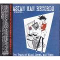 Various - Ten Years Of Blood, Sweet, and Tears: Asian Man Records Presents
