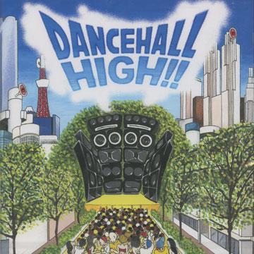 Dancehall High