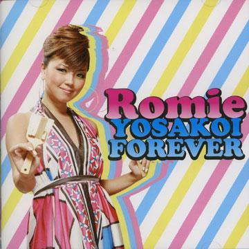 Yosakoi Forever
