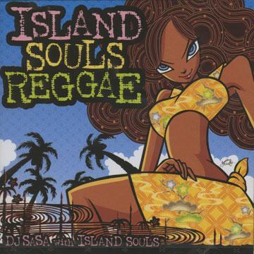 Island Souls Reggae
