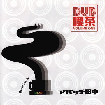 Dub Kissa Volume 1
