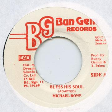 Michael Rowe - Bless His Soul (7