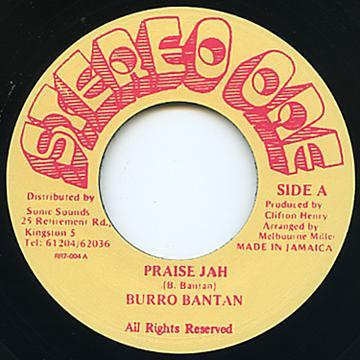 Praise Up Jah Jah