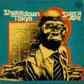 Super Ape - Shakedown (Picture Sleeve)