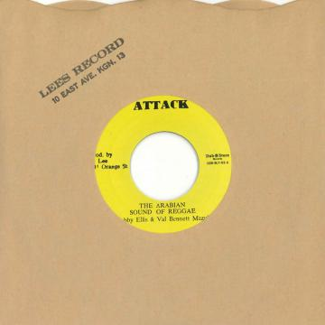 The Arabian Sound Of Reggae / It's Time For Love