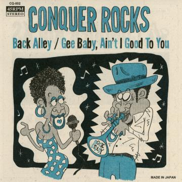 Back Alley (Picture Sleeve) / Gee Baby, Ain't I Good To You