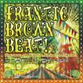 Frantic Brown Beat - Chico: 祭音