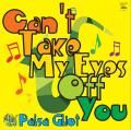 Palsa Gliot - Can't Take My Eyes Off You