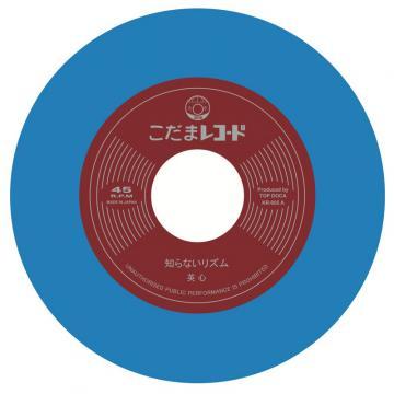 Shiranairizumu (Colored Vinyl) / Ska Delight