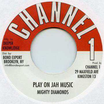 Play On Jah Music / Version
