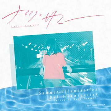 Summer Illumination (Picture Sleeve) (Re-Press) / Dub Illumination (Mixed By Mura Summer)