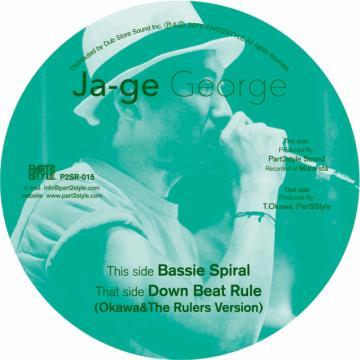 Bassie Spiral (Label Reversed) / Down Beat Rule (Okawa & The Ruler)